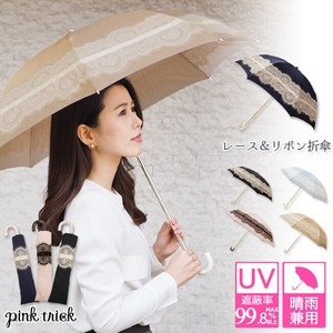 All Weather Umbrella UV Cut Light-Weight Lace Ribbon UV Cut Ladies