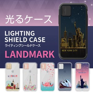 iPhone Case Light and SEAL Case Land Mark