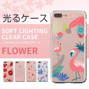Light Clear Case Flower Clear Case Flower