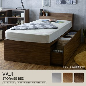 Storage Attached Bed Storage 2/10Length High Type Mattress Sell Separately