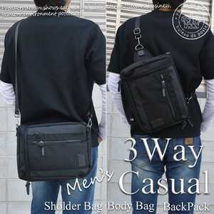 Men's 3WAY Larger Shoulder Bag Body Bag Backpack