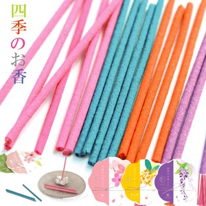 Kyoto Aroma Gift Four Seasons Incense Stick Art