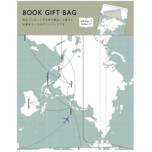 Book Gift Bag Map