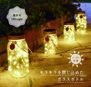 【人気のフェアリーライト】LED ソーラー ガーデンライト