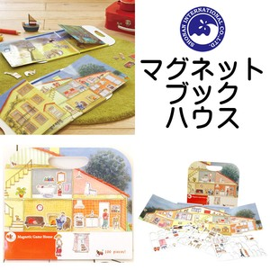 Baby Kids Magnet Book House