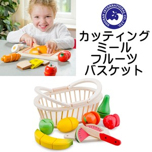 Baby Kids Cutting Meal Fruit Basket