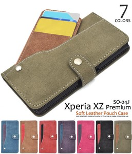 Smartphone Case Xperia XZ Premium Ride Card Pocket soft Leather Case