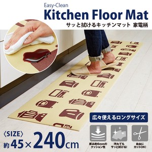 Kitchen Mat Home Electrical Appliance Mat