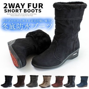 Fur Attached Multiple Functions Boots