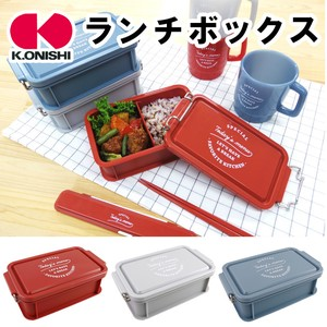 Admission Admission Social Lunch Box