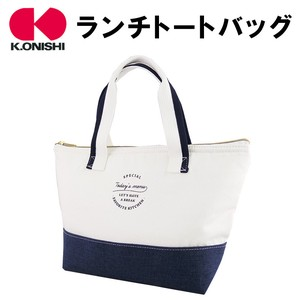 ONISHI-KEN SEIHAN Lunch Bag