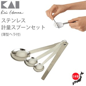 KAIJIRUSHI House Stainless Measuring Spoon Set