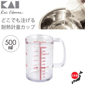 KAIJIRUSHI House Anywhere Heat-Resistant Measuring Cup