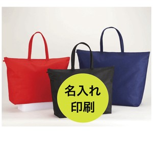 Bag Casual Tote Type Lucky Bag 3 Colors