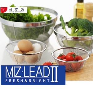 [Made in Japan] Stainless Strainer Set