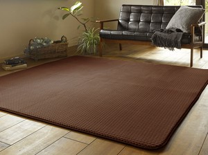 Touch Hot Carpet Color Brown