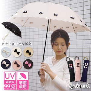 All Weather Umbrella UV Cut Light-Weight Colorful Ribbon UV Cut Ladies
