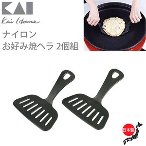 KAIJIRUSHI House Nylon Preference 2 Pcs