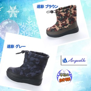for Kids Boots Camouflage