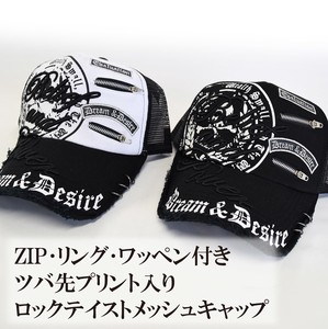 Print Embroidery Ring Attached Damage Processing Trucker Hat