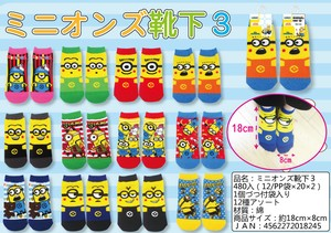 Sales Promotion Minions Socks