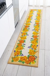 Kitchen Mat Yellow Rose