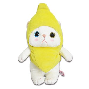 Cat Banana Soft Toy Size M