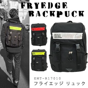 Cover Backpack Backpack Daypack Korea Student Men's Commuting Going To School