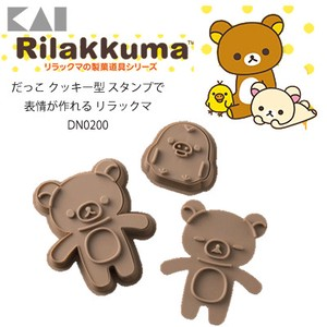 KAIJIRUSHI Cookie Mold Confectionery Tools Stamp Rilakkuma