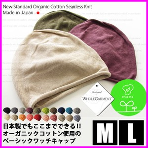 Hats & Cap Hats & Cap Organic Cotton Knitted Hat Watch Cap S/S