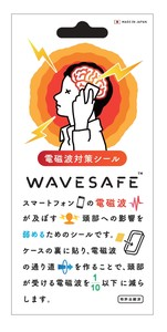 Electromagnetic Prevention Sticker Wave