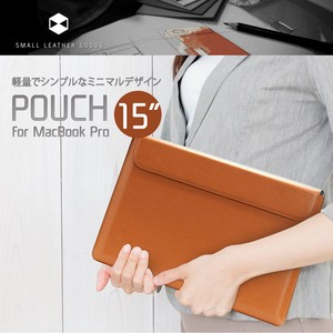 Book Inch Pouch