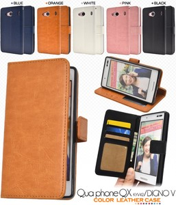 Smartphone Case 5 Colors Color Leather Case Pouch