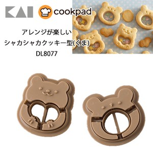 Cookie Mold Confectionery Tools