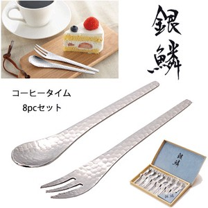 Coffee Thyme Set Coffee Spoon Set Tea Time Set