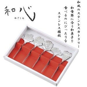 WAGOKORO Toothpick Set Of 5 100