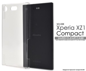 Smartphone Material Items Xperia XZ Hard Clear Case