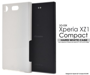 Smartphone Material Items Xperia XZ Hard Black Case