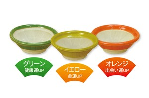Feng Shui Green Yellow Orange Mortar Set Mino Ware