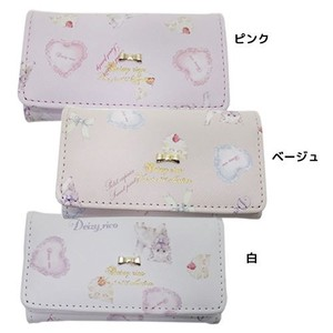 DAISY Synthetic Leather Key Case Motif