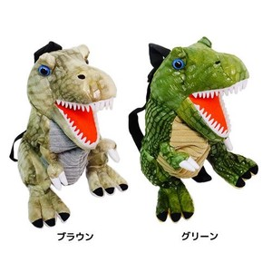Soft Toy Backpack Dinosaur