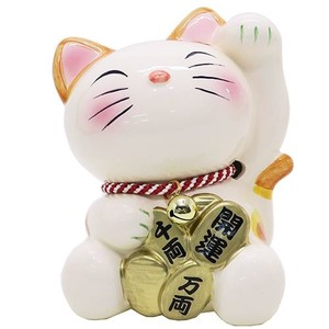 Good Luck Happy Cat Pottery Beckoning cat Yellow Ornament