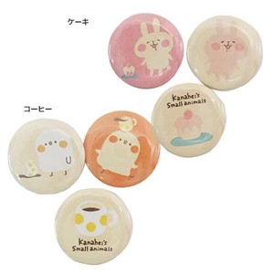 7mm Button Badges 3 Pcs Set