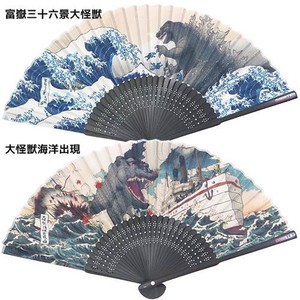 Godzilia Folding Fan Ukiyoe(A Woodblock Print) Series