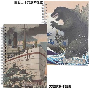 Godzilia Ring Notebook Ukiyoe(A Woodblock Print) Series