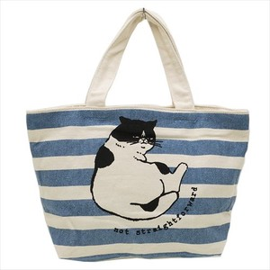 cat Zipper Top Canvas Tote Border