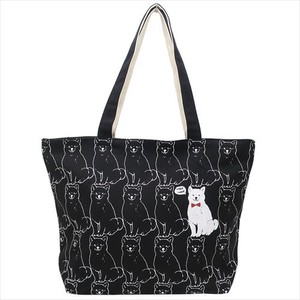 Zipper Top Horizontal Canvas Tote