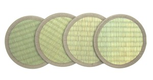 Low Table Prevention Low Table Floor Cushion Round shape Green 4 Pcs Width