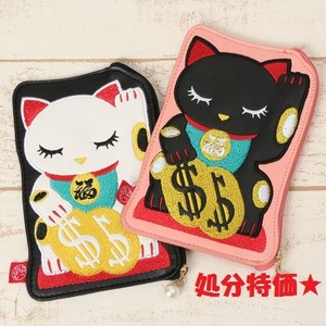 Cat Fortune Version Pouch