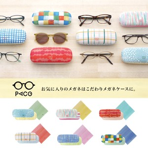 Eyeglass Case Eyeglass Case Women Adult Kids Pop Textile